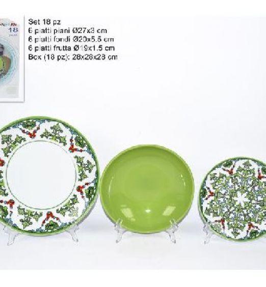 set piatti damasco verde